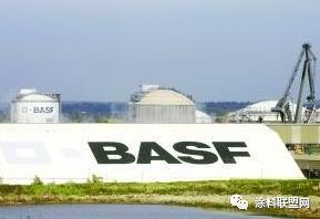 巴斯夫将印刷包装原料的生产扩展至华南地区
