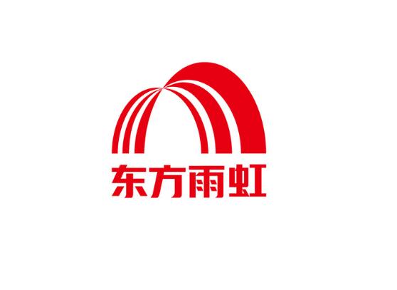 东方雨虹再传嘉讯!德阳生产基地年产40000吨水性涂料正式投产!