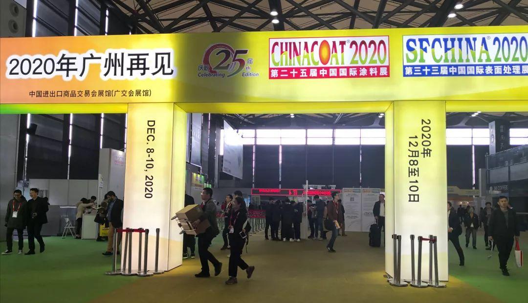 2019国际涂料展即将落幕,2020年广州,你准备好了吗?