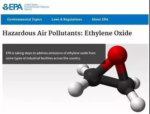 美国把环氧乙烷列为有害物!巴斯夫、壳牌、陶氏等化工巨头受牵连