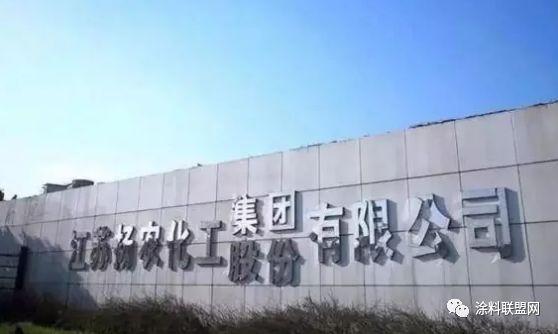 定了!江苏扬农化工将正式停产搬迁!