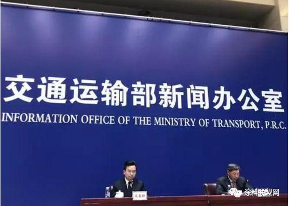2020年4大运输新规出台,化工运费即将大涨!?