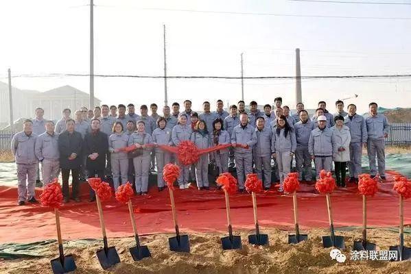 总投资约10亿元!湘江涂料集团双塔事业部开封新工厂开工奠基