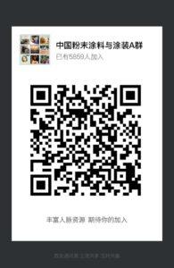 微信图片_20200313163825
