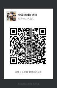 微信图片_20200313163841