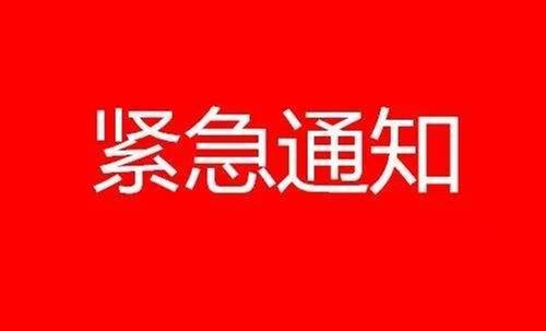 紧急!辽宁省化工园区和危化企业将接受全面体检!