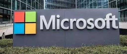 这家涂料企业子公司拟将与微软合作